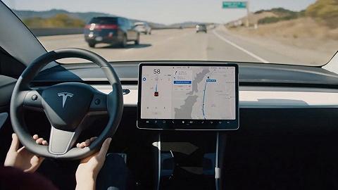 漲漲漲!特斯拉全自動駕駛系統下個月又要提價了