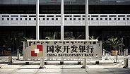 政策性银行加大逆周期调节有哪些选项?