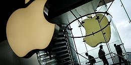 【科技早报】苹果被曝向腾讯传输用户数据 乐视网前三季度预计亏损超百亿