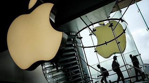 【科技早報】蘋果被曝向騰訊傳輸用戶數據 樂視網前三季度預計虧損超百億