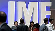 IMF年内第四次下调全球经济增速预期至3%,为金融危机来最低