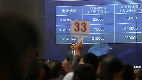 北京一日賣地98億,融創時隔5年多再次回歸