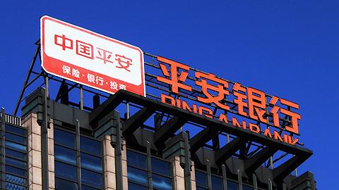 平安银行上海分行行长冷培栋、前任行长杨华被带走调查