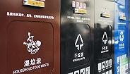 上海市人大代表追踪:垃圾去哪儿了?