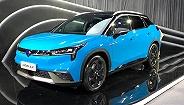 新车 | 这款代表广汽新能源最高技术结晶的新车上市了