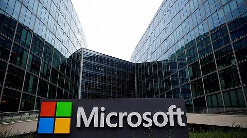 斥资91亿美元完成20次收购,2019财年成微软第三大并购年