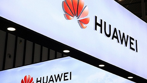 华为折叠屏手机10月23日发布,规模生产良品率面临考验