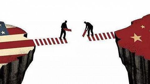 妥善解決雙方核心關切,實現共同目標