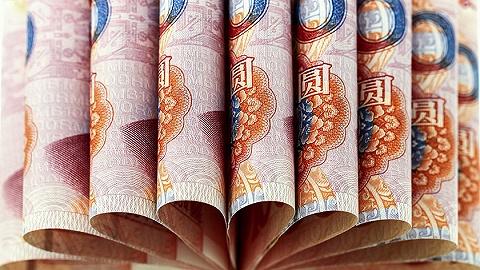 """財經觀察:穿過全球不確定性""""迷霧"""" 世界更懂中國經濟定力"""