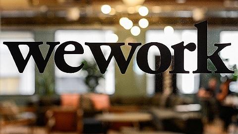消息稱軟銀尋求通過新投資規避WeWork的債務