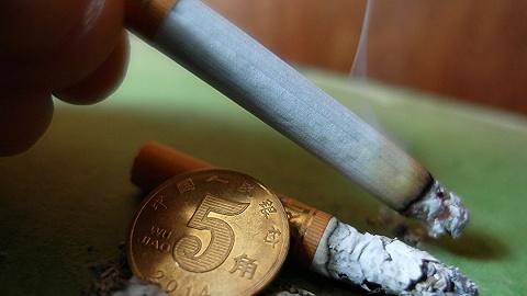 从烟草消费税看央地税改悖论:到底是抑制还是刺激消费?