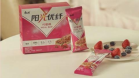 """康师傅涉足代餐食品细分市场,推出""""阳光优纤""""代餐棒"""