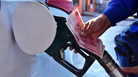 【界面晚报】国内成品油价迎年内第七降 上海前三季度GDP同比增长6.0%