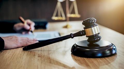 全国人大常委会拟明确国家监委制定监察法规职权