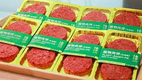 金字火腿前三季度营收、利润表现两重天,旗下植物肉新品正当红