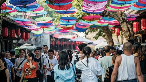 加快转型,华侨城文旅主动求变