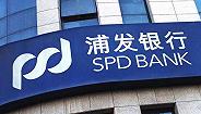 最大规模可转债启动发行,浦发银行将融资500亿元