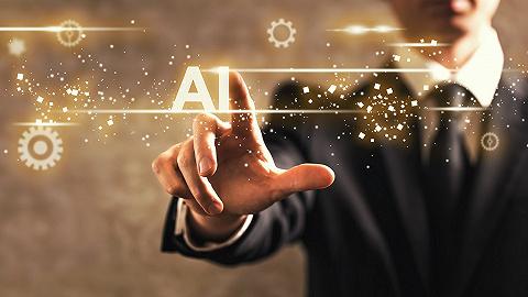 科大讯飞董事长刘庆峰:人工智能红利到来,成熟程度看三大标准