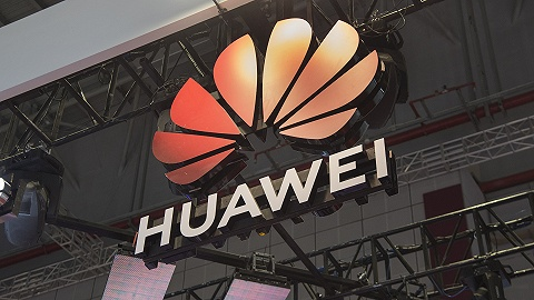 快看 | 华为获颁中国首个5G基站设备进网许可证