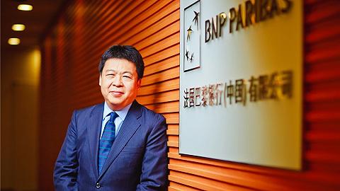 法国巴黎银行行长赖长庚:进一步打入中国市场,重点从债券承销拓展