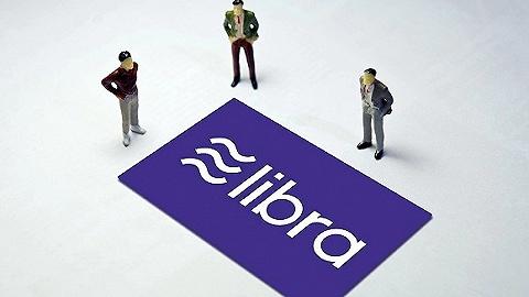 中国银行前副行长王永利:为什么说Libra很难成功?