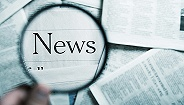 【界面早报】新华社提示区块链概念股炒作风险 5G套餐收费详情出炉