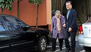 【天下奇闻】文在寅为母有生之年未能回朝鲜惋惜 巴格达迪行动线人可获1.8亿赏金