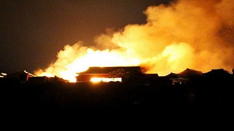 世界文化遗产冲绳首里城突发大火,正殿、南北殿全被烧毁