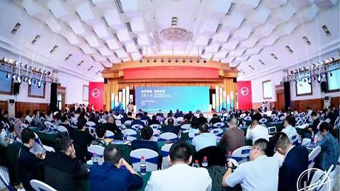 """""""成都新经济企业市州行""""走进泸州,将在5方面共同发展""""新经济"""""""