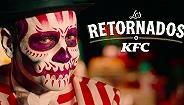 """肯德基在墨西哥亡灵节的广告创意,是让顾客""""伪造死讯"""""""