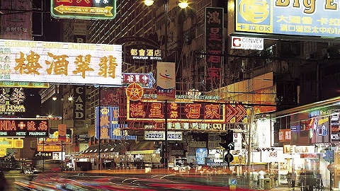 【财经数据】中国香港三季度GDP同比下降2.9%