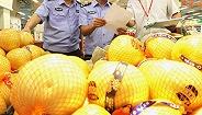 新《食品安全法实施条例》12月1日起施行,将带来哪些变化?