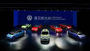 全面转向电动化,大众汽车正向他们的中国受众展示全新面貌