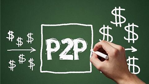 P2P平台泰然金融涉非吸公众存款遭立案侦查,两周前还号称正冲刺美股上市