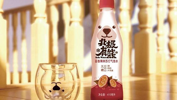 """北冰洋推出新品牌""""北极有熊"""",首款产品是苏打气泡水"""