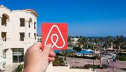 Airbnb CEO切斯基宣布禁止出租屋开派对