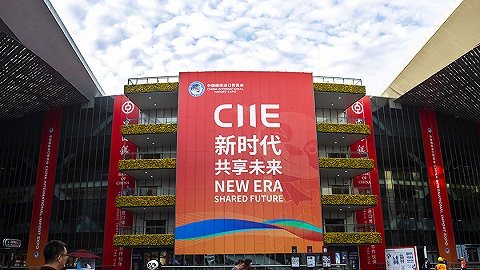 【界面晚报】习近平出席第二届中国国际进口博览会开幕式并发表主旨演讲 美国正式启动《巴黎协定》退出程序