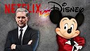 迪士尼第四财季业绩前瞻:营收或超190亿美元,流媒体将成股价主要推动力