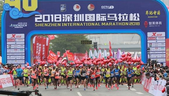 超越娱乐:马拉松携手大健康,智美体育向北京全向时空提供5000万元贷款