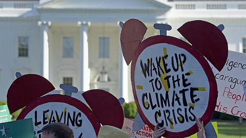 美国正式启动退出《巴黎协定》程序,国际社会:短视、不负责任