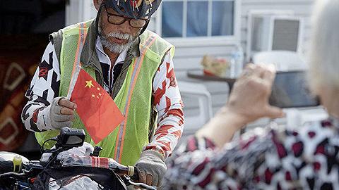 """72岁骑行者徐玉坤 向年轻人讲述他策划了几十年的""""逃跑计划"""""""