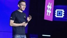 腾讯云邱跃鹏:云计算未来有三大趋势,开发者门槛会越来越低