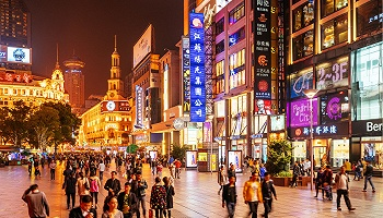 谁将成为首批国际消费中心城市?