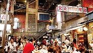 """长沙网红餐饮品牌""""超级文和友""""将在广州开旗舰店,预计明年开业"""