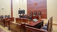 """""""进博会法庭""""一年审结案件403件,今年继续开设服务专窗"""
