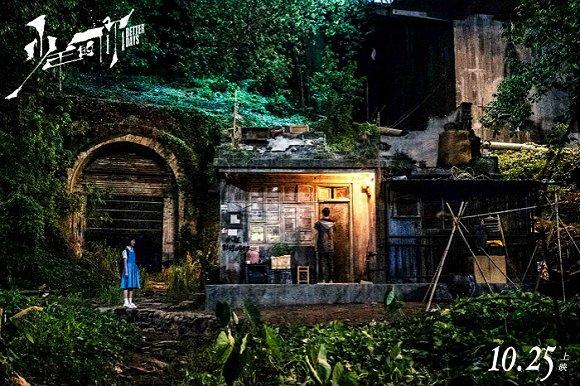 【专访】《少年的你》导演曾国祥监制许月珍:定易烊千玺,是因为他的眼神里有故事图2