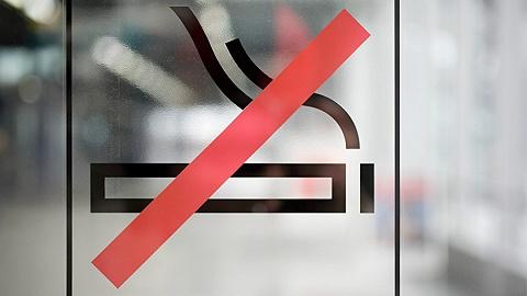 八部委:不得向未成年人销售电子烟,尤其是通过互联网销售