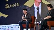 焦雄屏对话段奕宏:我对我的表达充满质疑和怀疑