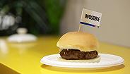 网红人造肉汉堡是不是真香?可以在进博会上试试