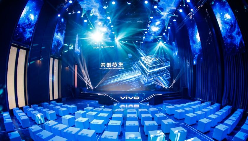 高德娱乐:vivo联合三星发布5G手机芯片,首载新机X30系列会赢得青睐吗?图3